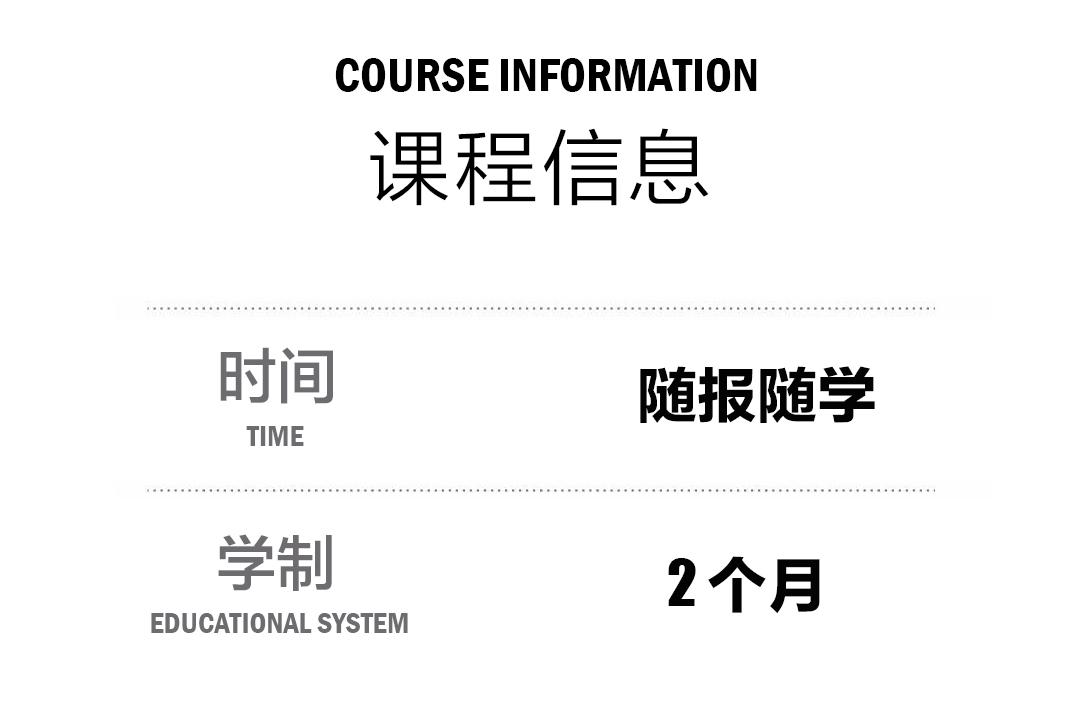 时尚化妆课程新_05.jpg